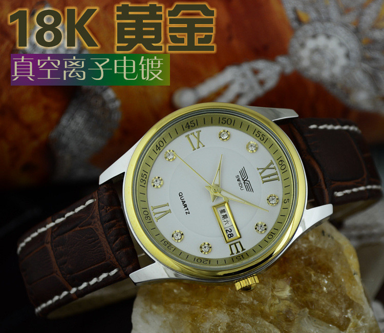 Đồng hồ nam day da cao cấp Swidu -Swi chống thấm chống xước 8