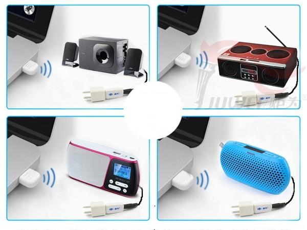 shop muatot san pham usb bluetooth receiver h