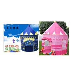 Lâu đài bóng trẻ em - Nơi vui chơi an toàn cho bé