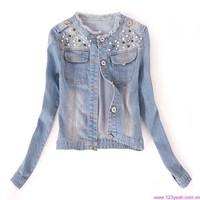 Bộ sưu tập áo khoác nữ xuân hè cao cấp đa chất liệu phom cực đẹp AK147