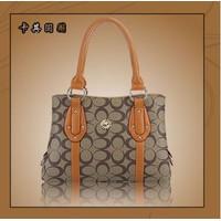 Túi xách thời trang cao cấp MS347