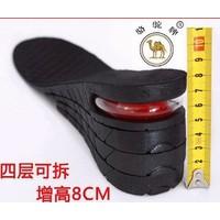 Lót giày không khí nguyên bàn 4 lớp
