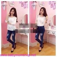 Quần jeans dài lưng cao xé rách phong cách QD45