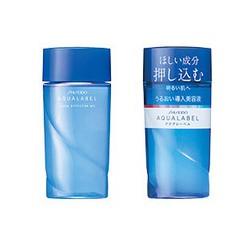 Sữa dưỡng da ban ngày Shiseido Aqualabel White up Emulsion màu xanh