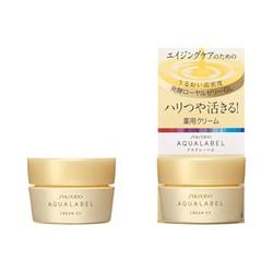 Kem dưỡng ban đêm Shiseido Aqualabel Cream Ex màu vàng