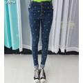 Quần jeans dài chữ thập - Mã: QD259