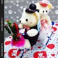 Xe Hoa gấu bông Hạnh phúc