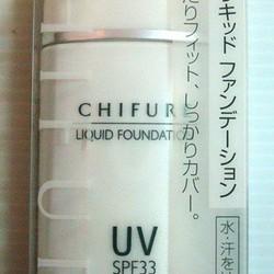 Kem nền Chifure Liquid Foundation