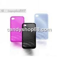 Ốp lưng Iphone 4 MS-02