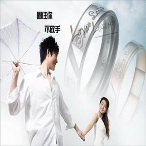 nhan_cap_tinh_nhan_nc35_jpg_7_2j35nl3c03