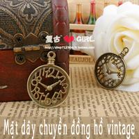 Mặt dây chuyền đồng hồ vintage mdc61 combo 5