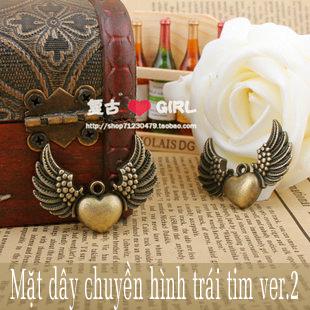 mat_day_chuyen_hinh_trai_tim_co_canh_hdd