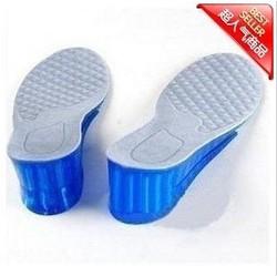 Lót giày tăng chiều cao gel xanh nguyên bàn 5cm