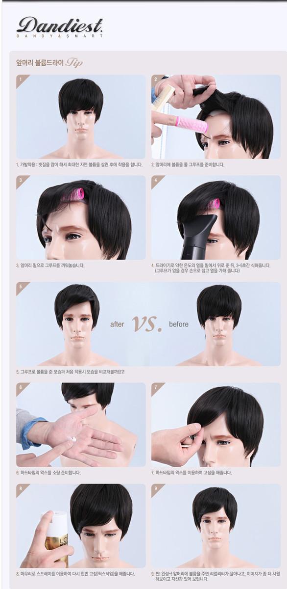 tóc giả làm từ tóc thật giành cho nam Zm009 11