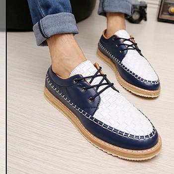 Giày nam dạo phố đế cao Mã: GH0130 - TRẮNG XANH