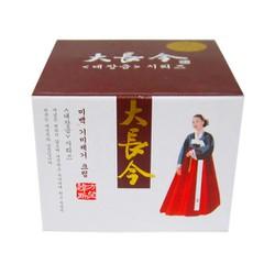 Kem trắng da chống lại 12 dấu hiệu lão hóa cô gái Hàn Quốc-MP223