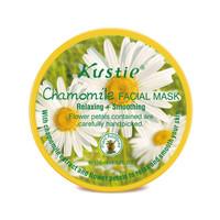 Mặt nạ Kustie Flower Facial 135ml