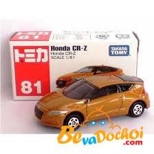 Xe Tomica 81 Honda CR-Z 1