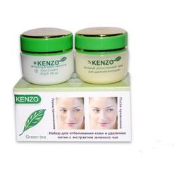 Set kem dành cho da nám và tàn nhang trà xanh Kenzo- MP265
