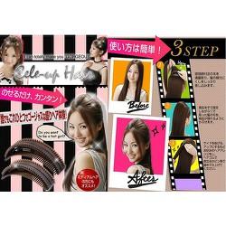 TC013 - Bộ 2 kẹp phồng tóc Cele-up Hair