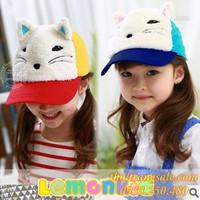 Mũ nón trẻ em N661