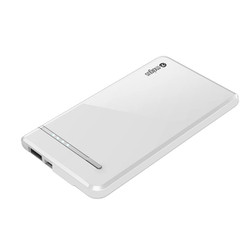 MoiBook 7000 mAh White - Pin sạc dự phòng Moigus - Singapore