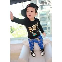 Bộ dài in chữ Korea fashion đen