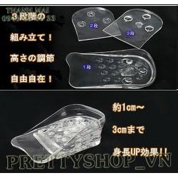 CH029 - Bộ 6 miếng lót giày tăng chiều cao silicon 2.5cm