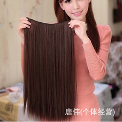 Tóc kẹp TƠ HÀN QUỐC thẳng Dài 65cm