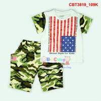 Bộ áo quốc kỳ phối quần lính rằn ri cho bé trai - trắng