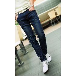 quần jean nam hàn quốc thời trang