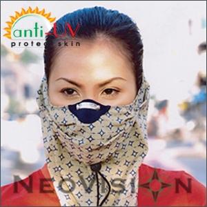 Khẩu trang chống nắng KoolMask chống tia tử ngoại UVA và UVB, SPF50 1