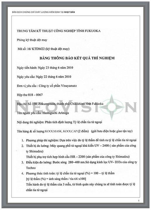 Khẩu trang chống nắng KoolMask chống tia tử ngoại UVA và UVB, SPF50 6