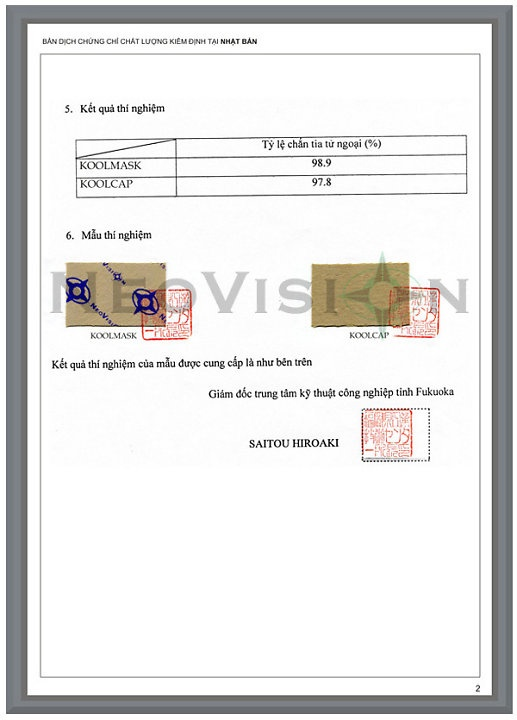Khẩu trang chống nắng KoolMask chống tia tử ngoại UVA và UVB, SPF50 7