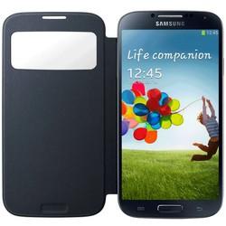 Bao Da Galaxy S4 I9500 Flip Cover Cao Cấp
