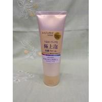 Sữa rửa mặt chống lão hóa Shiseido aqualabel