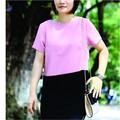 ÁO KIỂU HÀNG HIỆU NEWKEY,  SH-NK 003 Hồng phấn