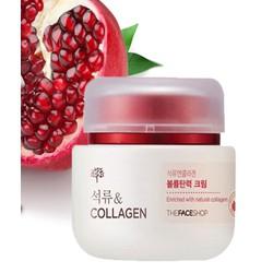 Kem dưỡng trắng da chiết xuất lựu và collagen