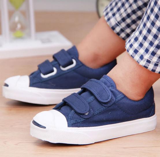 Giày bata thời trang size lớn GIAY-225X 1