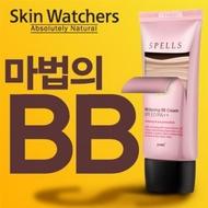Kem lót B.B 3 in 1 (chống nắng - dưỡng ẩm - chống nhờn)