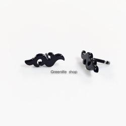 [Greenlife Shop] BX345 - Khuyên tai hoa văn