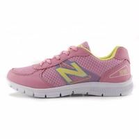 Giày Thể Thao New Balance Nữ Giá Rẻ - MSP 2400