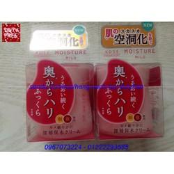 Kem dưỡng ẩm trắng da Kosé Moisture Mild Cream - Nhật Bản