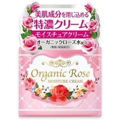 Kem dưỡng trắng da ngày và đêm Organic Rose