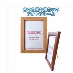 Khung ảnh gỗ 13x17cm