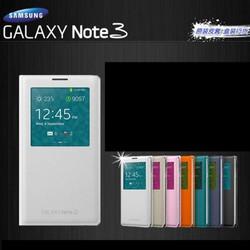 Flip Cover Galaxy Note3 N9006