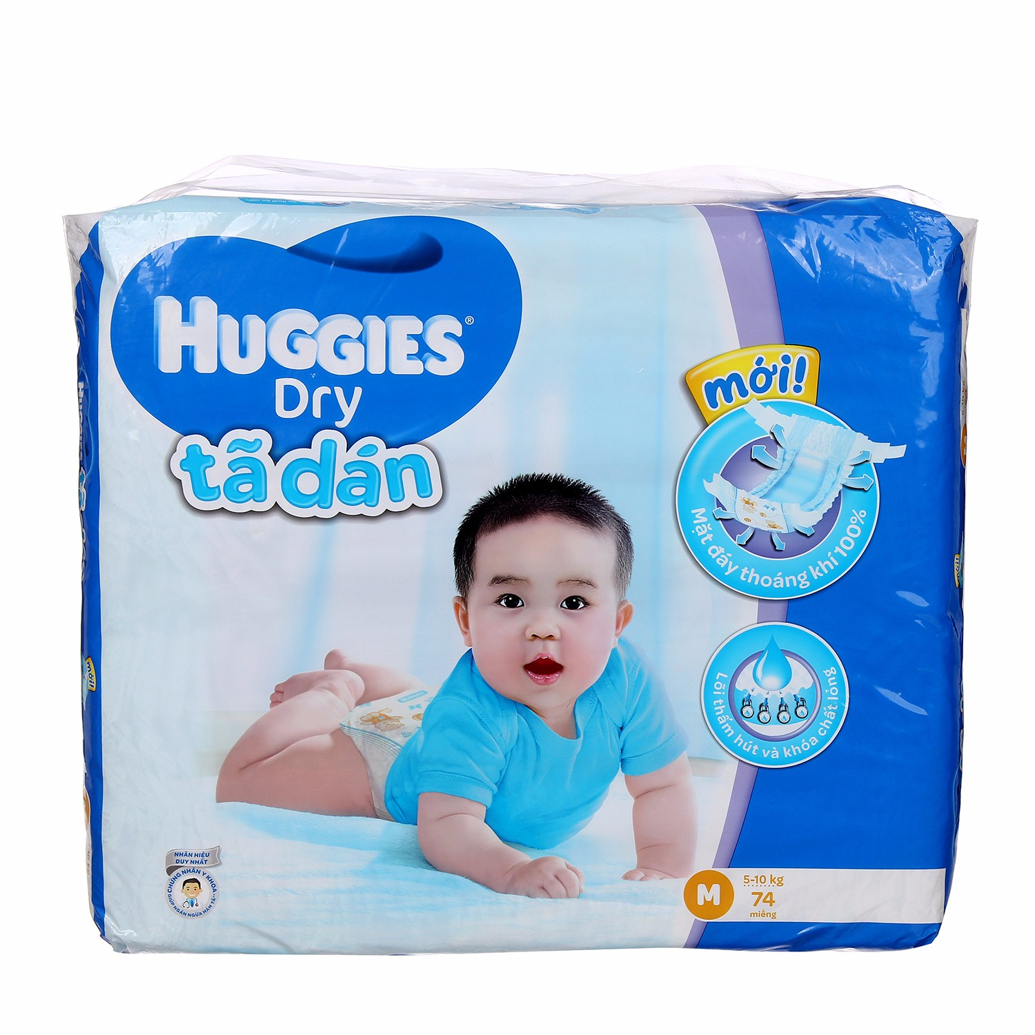 Only at Walmart. See more special offers. Customer Rating. 4 Stars & Up. 3 Stars & Up. Huggies Diapers Size 5. Showing 40 of results that match your query. Search Product Result. HUGGIES Little Snugglers Diapers (Choose Size and Count) Size 3, Diapers. Product Image. Price $ 8. 96 - .