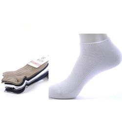 Combo 3 đôi vớ nam cổ ngắn đen, xám, trắng