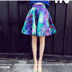 Chân váy xòe loang màu 13221