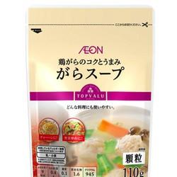 Bột Nêm Thịt Aeon 110g